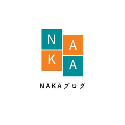 NAKAブログ
